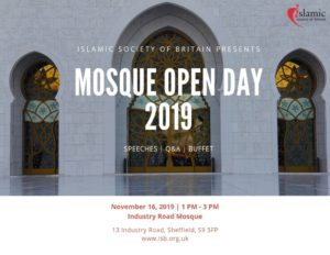 Mosque Open Day 2019 ISB
